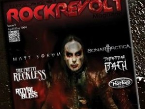 April.May2014.DaniFilth.feature.banner2